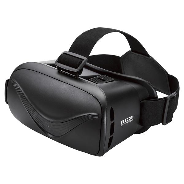 エレコム VRG-BT02BK [VRゴーグル/Bluetoothコントローラー一体型/ブラック]