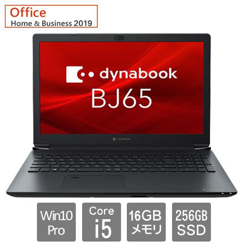 Dynabook A6BJFSFAL531 [dynabook BJ65/FS(Core i5 16GB SSD256GB Win10Pro64 15.6HD H&B2019)]