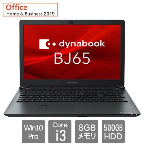 A6BJFSG8B531 [dynabook BJ65/FS(Core i3 8GB HDD500GB Win10Pro64 15.6HD H&B2019)]