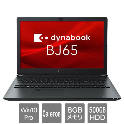 Dynabook A6BJFSV8B511 [dynabook BJ65/FS(Celeron 8GB HDD500GB Win10Pro64 15.6HD)]