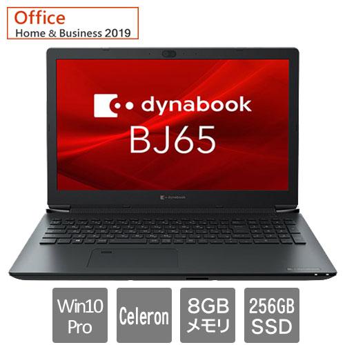 Dynabook A6BJFSV8L531 [dynabook BJ65/FS(Celeron 8GB SSD256GB Win10Pro64 15.6HD H&B2019)]