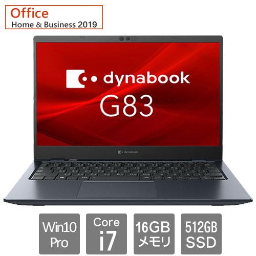 Dynabook A6G9HSEAH531 [dynabook G83/HS(Core i7 16GB SSD512GB Win10Pro64 13.3FHD H&B2019)]