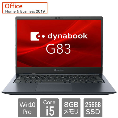 Dynabook A6G9HSF8D531 [dynabook G83/HS(Core i5 8GB SSD256GB Win10Pro64 13.3FHD H&B2019)]