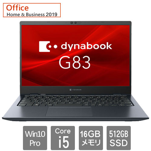 Dynabook A6G9HSFAH531 [dynabook G83/HS(Core i5 16GB SSD512GB Win10Pro64 13.3FHD H&B2019)]