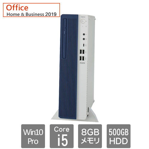 NEC Mate PC-MRT29LZ7ACS9 [ML(Core i5 8GB HDD500GB Win10Pro64 マルチ H&B2019)]