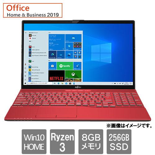 富士通 FMVA43F1R [LIFEBOOK AH43/F1 (Ryzen 3 8GB SSD256GB Win10Home64 15.6 H&B2019 ガーネットレッド)]