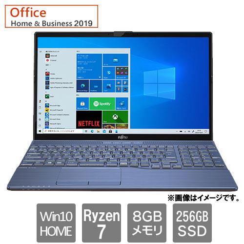 富士通 FMVA50F1L [LIFEBOOK AH50/F1 (Ryzen 7 8GB SSD256GB Win10Home64 15.6 H&B2019 メタリックブルー)]