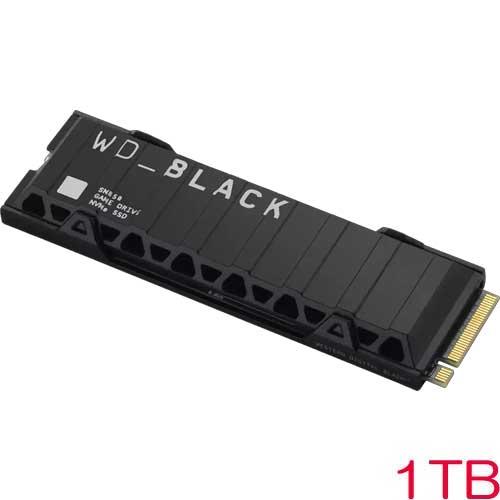 WDS100T1XHE [WD_BLACK SN850 NVMe SSD(1TB M.2(2280) PCIe Gen4 x4 NVMe ヒートシンク搭載 5年保証)]