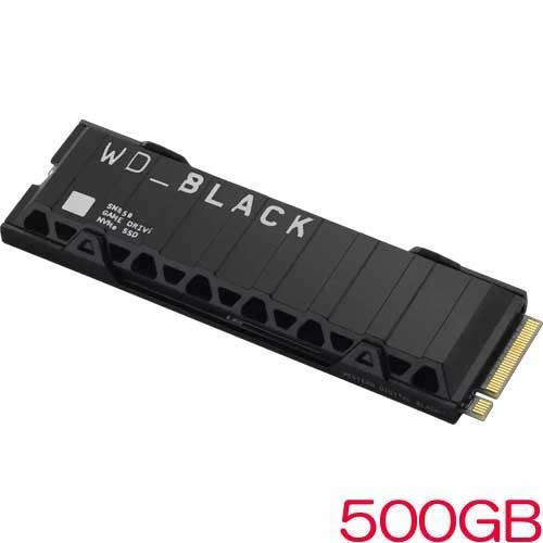 WDS500G1XHE [WD_BLACK SN850 NVMe SSD(500GB M.2(2280) PCIe Gen4 x4 NVMe ヒートシンク搭載 5年保証)]