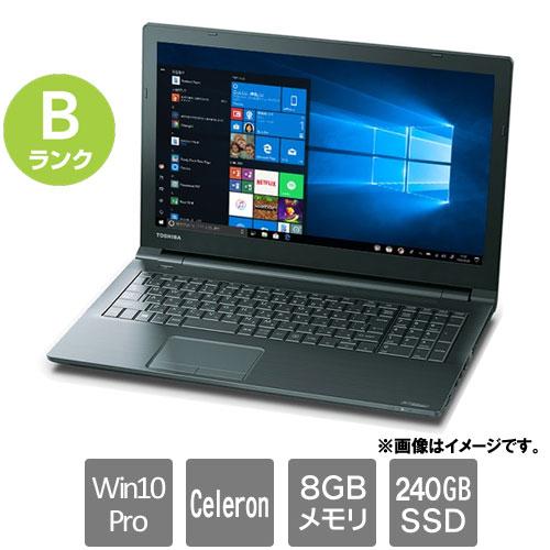 東芝 PB65RNAD497AD81