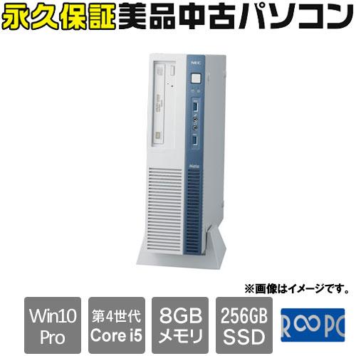 NEC PC-MK32MBZEGRB