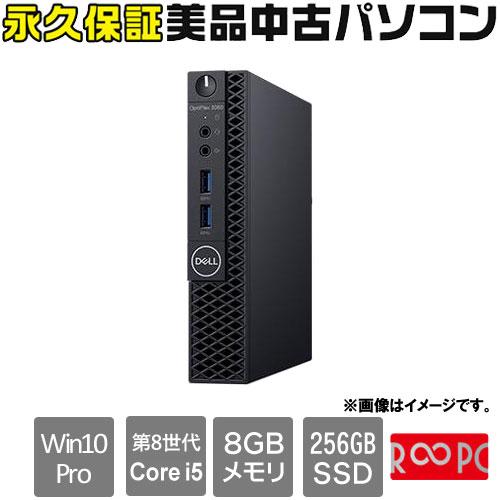 Dell D10U003RR