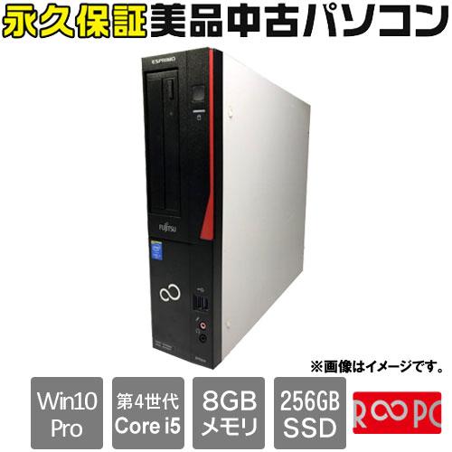 富士通 ☆永久保証の美品中古PC!☆FMVD1100MRR [ESPRIMO D753(Core i5 8GB SSD256GB Win10Pro64)]