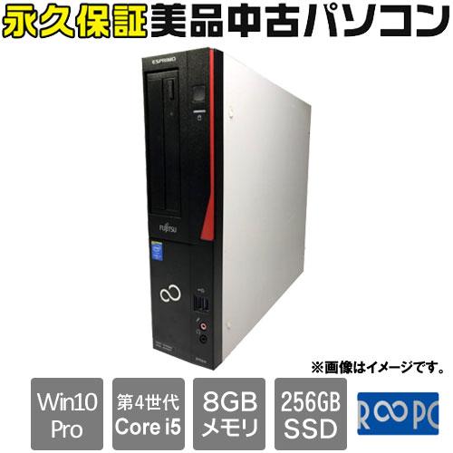 富士通 ☆永久保証の美品中古PC!☆FMVD1100MRB [ESPRIMO D753(Core i5 8GB SSD256GB Win10Pro64)]