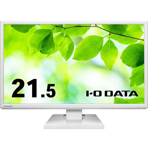 アイオーデータ LCD-AH221ED LCD-AH221EDW-A [「5年保証」21.5型ワイド液晶ディスプレイ ホワイト]