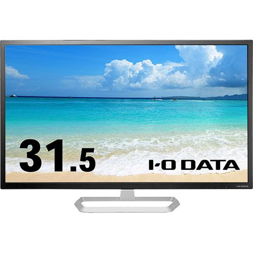 アイオーデータ LCD-MQ322XDB LCD-MQ322XDB-A [「5年保証」WQHD対応31.5型ワイド液晶ディスプレイ]