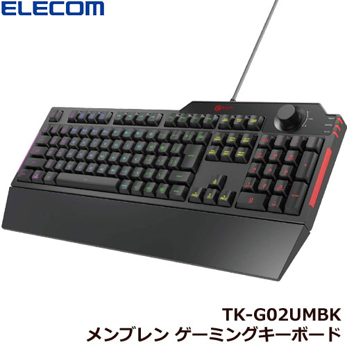 エレコム TK-G02UMBK