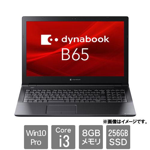 Dynabook A6BSERN8LA21 [dynabook B65/ER(Core i3 8GB SSD256GB 15.6HD Win10Pro64)]