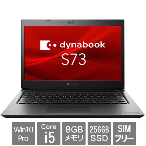 Dynabook A6S7FRF2DE11 [dynabook S73/FR]
