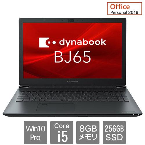 Dynabook A6BJFSF8L551 [dynabook BJ65/FS (Core i5 8GB SSD256GB 15.6HD Win10Pro64 Personal2019)]