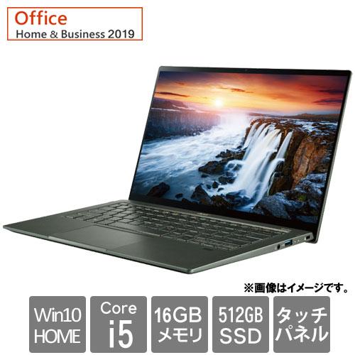 エイサー Swift 5 [SF514-55T-H56Y/GF (Core i5 16GB SSD512GB 14.0FHD Win10Home64 H&B2019 グリーン)]