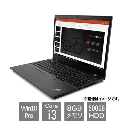 レノボ・ジャパン 20U3S03800 [ThinkPad L15 (i3/8/500/W10P/15.6)]