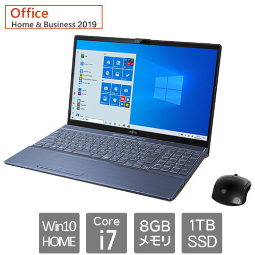 富士通 FMVA77E2L [LIFEBOOK AH77/E2 (Core i7 8GB SSD1TB 15.6 Win10Home64 H&B2019 メタリックブルー)]