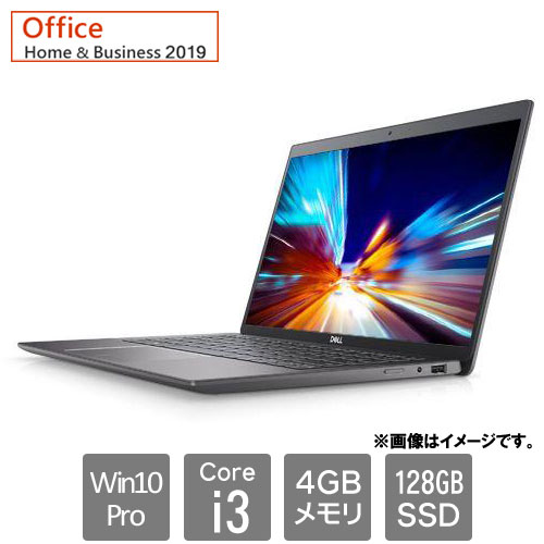 Dell NBLA074-101H3 [Latitude 3301(Core i3-8145U 4GB SSD128GB 13.3HD Win10Pro64 H&B2019 3Y)]