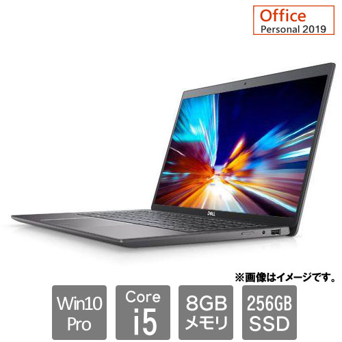 Dell NBLA074-201P3 [Latitude 3301(Core i5-8265U 8GB SSD256GB 13.3HD Win10Pro64 Personal2019 3Y)]