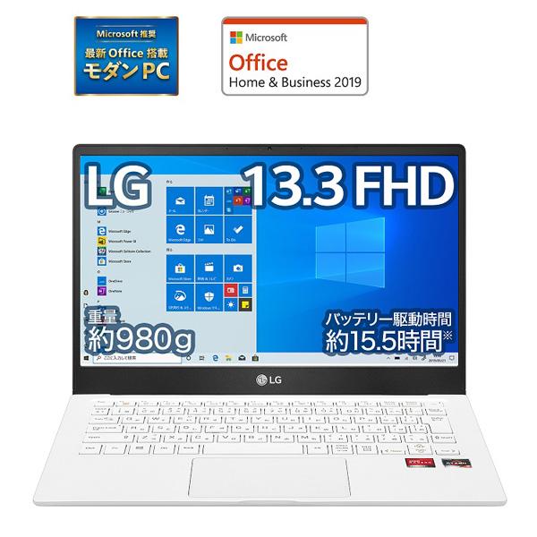 LG電子ジャパン LG UltraPC U70P 13U70P-GA74J1 [LG Ultra PC (Ryzen 7 4700U/OFHB19)]