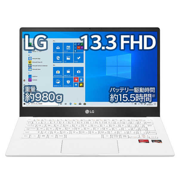 LG電子ジャパン LG UltraPC U70P 13U70P-GR31J [LG Ultra PC (Ryzen 3 4300U/OFなし)]