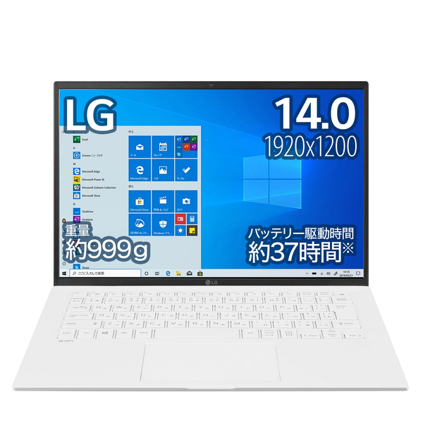 LG電子ジャパン LG gram 2021年発売モデル 14Z90P-KA54J [LG gram 14インチ 37時間・999g・MIL規格OFなし]