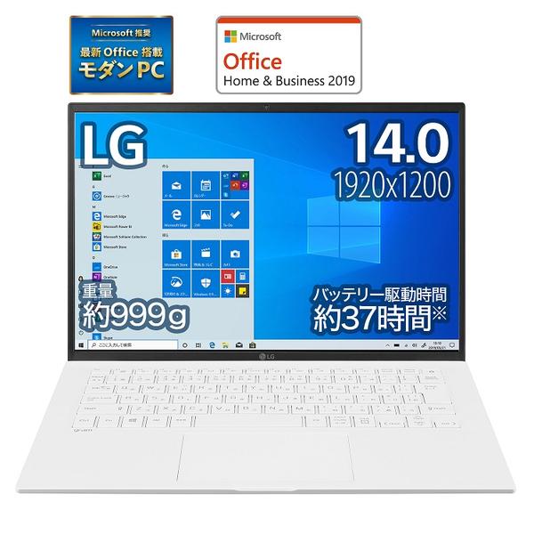 LG電子ジャパン LG gram 2021年発売モデル 14Z90P-KA54J1 [LG gram 14インチ 37時間・999g・MIL規格OFHB19]