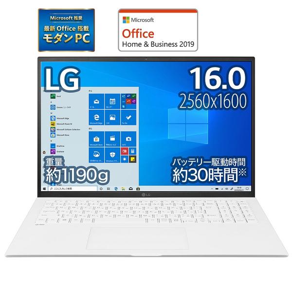 LG電子ジャパン LG gram 2021年発売モデル 16Z90P-KA54J1 [LG gram 16インチ 30時間・1190g・MIL規格OFHB19]