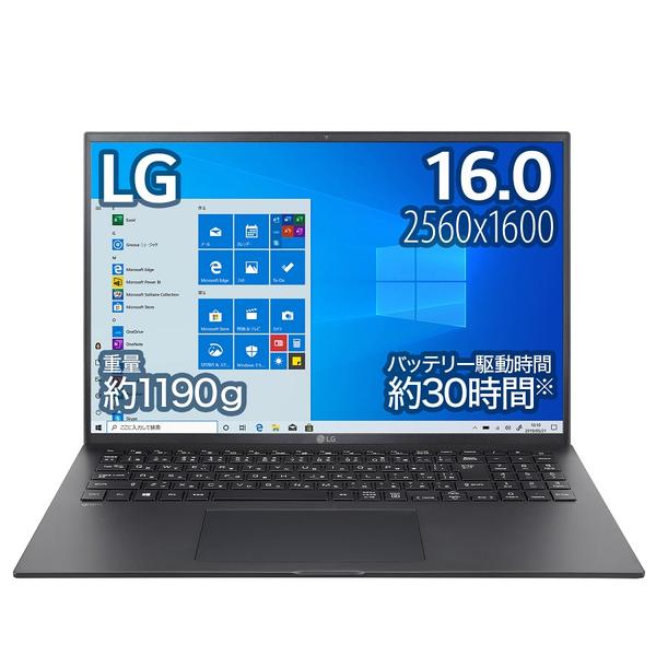 LG電子ジャパン LG gram 2021年発売モデル 16Z90P-KA78J [LG gram 16インチ 30時間・1190g・MIL規格OFなし]