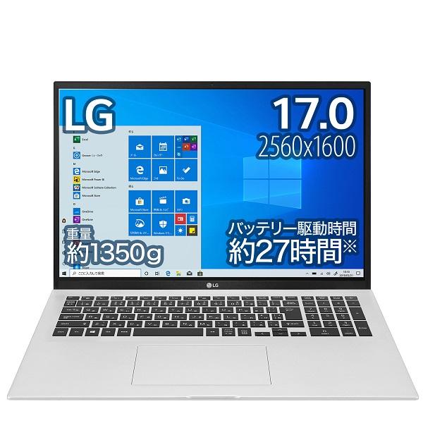 LG電子ジャパン LG gram 2021年発売モデル 17Z90P-KA79J [LG gram 17インチ 27時間・1350g・MIL規格OFなし]
