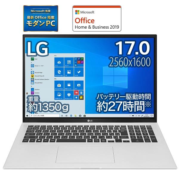 LG電子ジャパン LG gram 2021年発売モデル 17Z90P-KA79J1 [LG gram 17インチ 27時間・1350g・MIL規格OFHB19]