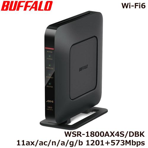 バッファロー WSR-1800AX4S/DBK