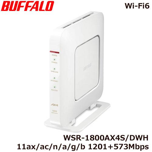 バッファロー WSR-1800AX4S/DWH