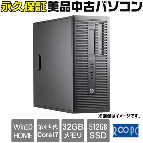 HP JPA512F9BBRB