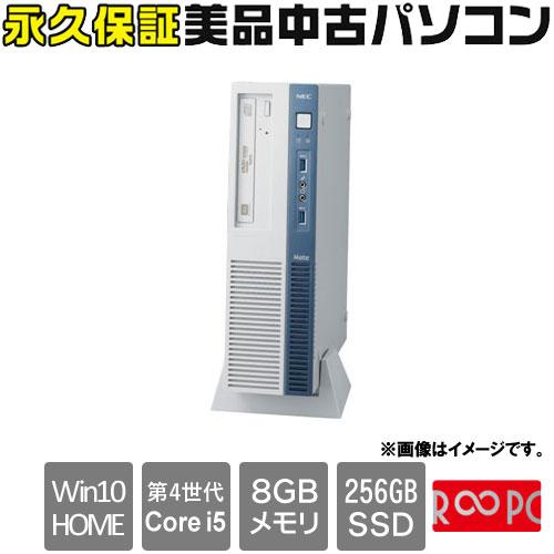 NEC PC-MK32MBZEHRR