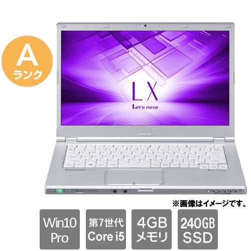 パナソニック ★中古パソコン・Aランク★Lets note LX6 CF-LX6RDTVS(Core i5 4GB SSD240GB 14.0FHD Win10Pro64)