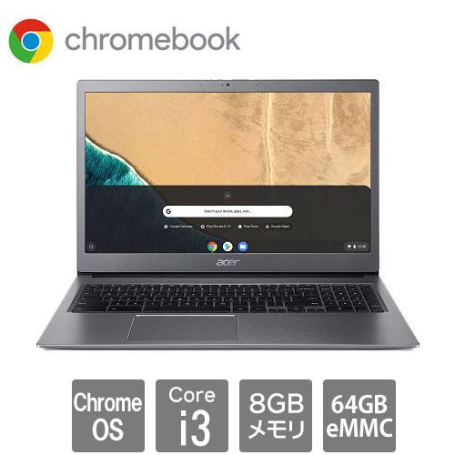 エイサー CB715-1W-A38P/E [Chromebook715(i3-8130U 8GB 64GB eMMC 15.6FHD ChromeOS スティールグレイ)]