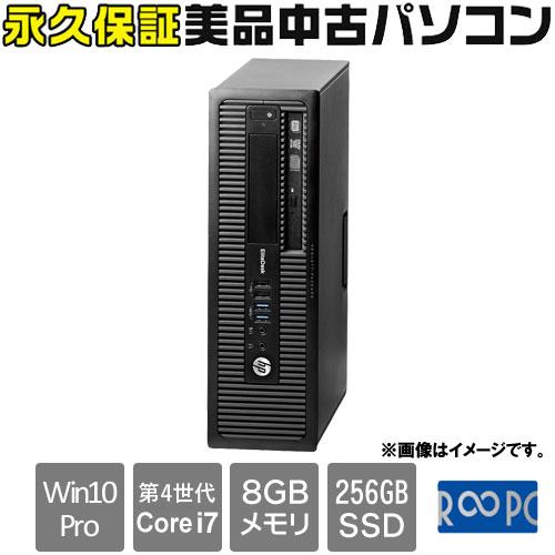 HP C8N26AVRB
