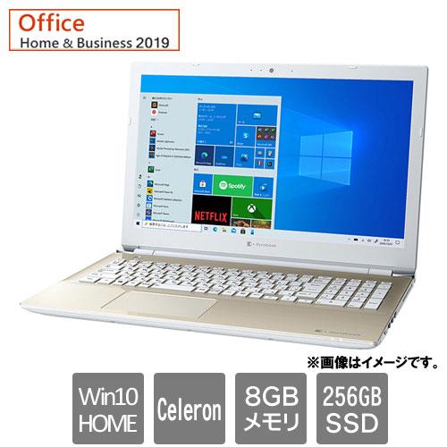 Dynabook(Cons) dynabook X4 P1X4NPEG [dynabook X4 (Celeron 8GB SSD256GB 15.6HD Win10Home64 H&B2019 サテンゴールド)]