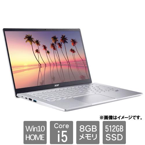 エイサー Swift 3 [SF314-511-N58Y/S (Core i5 8GB SSD512GB 14.0FHD Win10Home64 シルバー)]