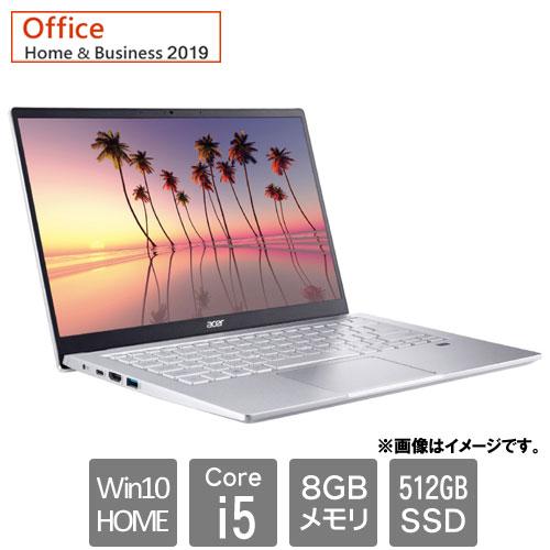 エイサー Swift 3 [SF314-511-N58Y/SF (Core i5 8GB SSD512GB 14.0FHD Win10Home64 H&B2019 シルバー)]