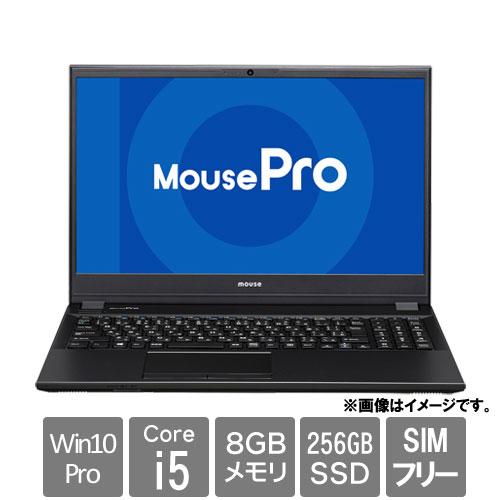 MCJ 2105MPro-NB520HL2-BPQD [ノートPC MousePro-NB520HL2 (Core i5-10210U 8GB SSD256GB 15.6FHD Win10Pro64)]