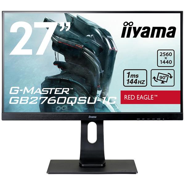 イーヤマ G-MASTER GB2760QSU-B1C [27型ゲーミング液晶ディスプレイ GB2760QSU-1C]