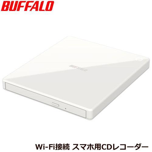 バッファロー RR-W1-WH/D